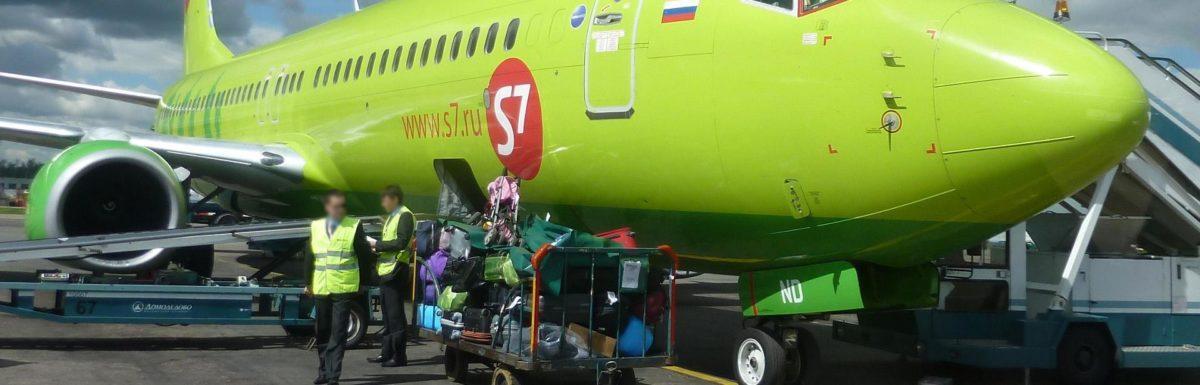 Багаж и ручная кладь авиакомпании S7 Airlines