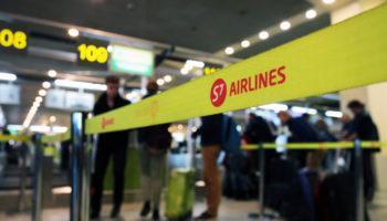 Как регистрироваться на рейсы s7
