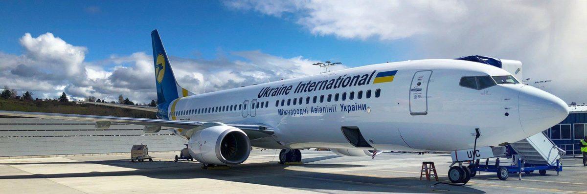 Боинг 737 800: схема салона и лучшие места
