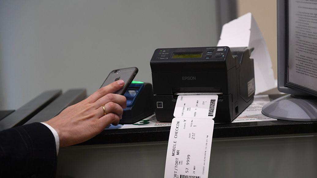 Что делать если потерял билет на поезд и как восстановить электронный или оригинальный билет