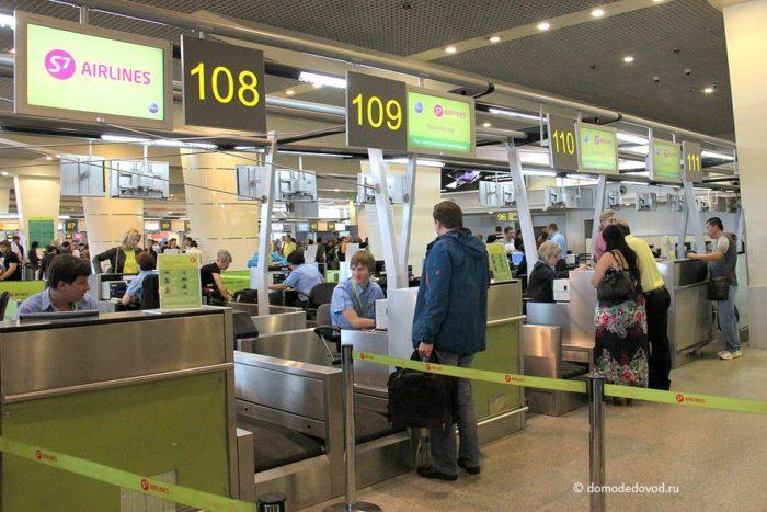За сколько до вылета нужно пройти регистрацию на рейс самолёта и когда она заканчивается